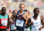 Galen Rupp and Isiah Kiplangat Koech Photos Photo