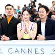 Ah-in Yoo 'Burning' Photocall - The 71st Annual Cannes Film Festival