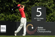 Chang-Won Han of South Korea tees off on the 5th hole during the day three of Asian Amateur Championship at the Mission Hills Golf Club on October 31, 2009 in Shenzhen, Guangdong, China.