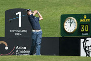 Chang-Won Han of South Korea tees off on the 1st hole during the final round of the Asian Amateur Championship at the Mission Hills Golf Club on November 1, 2009 in Shenzhen, Guangdong, China.