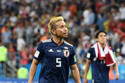 Yuto Nagatomo of Japan looks dejected following his sides defeat in the 2018 FIFA World Cup Russia Round of 16 match between Belgium and Japan at Rostov Arena on July 2, 2018 in Rostov-on-Don, Russia.