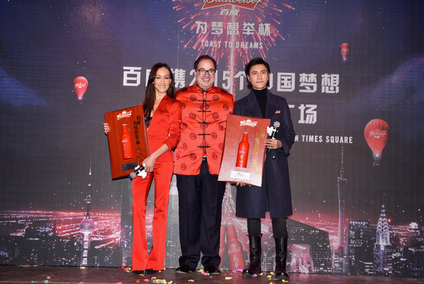 Actress Maggie Q Kicks-Off Chinese New Year At Budweiser's Toast To Dreams Event In Times Square