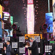 Chirlane McCray Times Square New Year's Eve 2020 Celebration