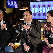 Craig Carton 'Brockmire' Red Carpet Event - Inside
