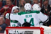 Patrick Eaves #18 and Jamie Benn #14 of the Dallas Stars celebrate after Tyler Seguin #91 scored a second period power play goal past goaltender Mike Smith #41 of the Arizona Coyotes during the NHL game at Gila River Arena on November 11, 2014 in Glendale, Arizona.