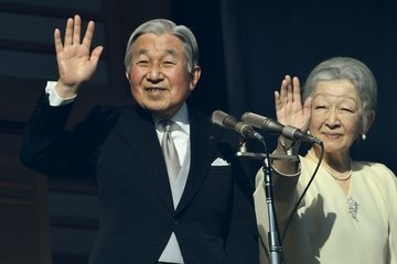 Empress Michiko Japanese Emperor Akihito Waves to Well-Wishers During His New Year Speech