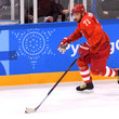 Ilya Kovalchuk Ice Hockey - Winter Olympics Day 16