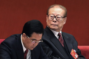 Jiang Zemin The 18th CPC National Congress - Closing Ceremony