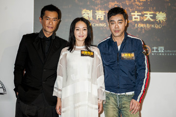 Lau Ching Wan Hong Kong International Film Festival