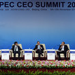 Luis Moreno Asia-Pacific Economic Cooperation Summit
