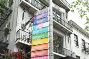 "NYC Commission on Human Rights and Mastercard Host #AcceptanceMatters Panel and Unveil ""Acceptance Street"" During WorldPride 2019 on June 17, 2019 in New York City."