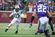 Chris Ivory #33 of the New York Jets advances the ball for a gain against the Minnesota Vikings in the second quarter on December 7, 2014 at TCF Bank Stadium in Minneapolis, Minnesota.