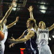 Brook Ruscoe New Zealand v Kazakhstan - 2009 FIBA U19 World Championship
