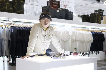 Nigo Grand Opening of Billionaire Boys Club Flagship in NYC