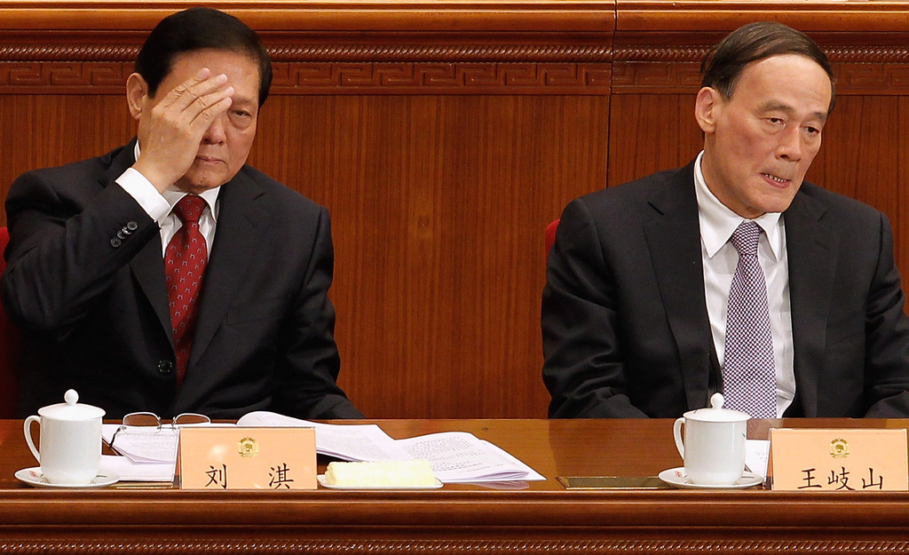 Liu Qi in Opening Sesson Of The Chinese People's Political ...