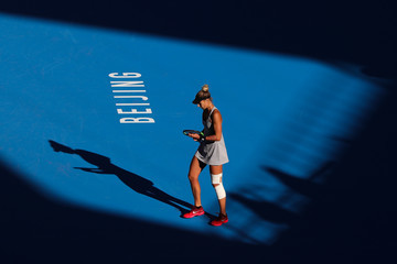 Polona Hercog 2018 China Open - Preview