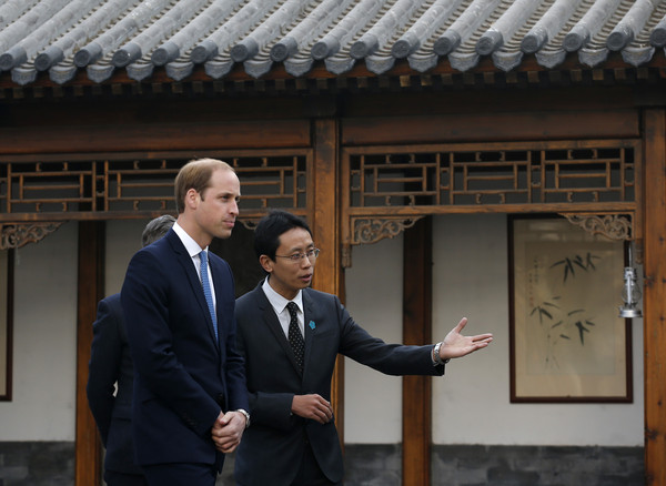 Prince William Prince William, Duke of Cambridge is guided by Matthew Hu, China representative of the Prince's School of Traditional Arts while he visits the Shijia Hutong on March 2, 2015 in Beijing, China. The Duke of Cambridge is on a four day visit to China. The Duke of Cambridge is the most senior royal to visit China since the Queen and Duke of Edinburgh in 1986. His visit follows on from a successful four day visit to Japan