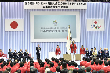 Saori Yoshida Team Japan Rio Olympic Send-Off Ceremony