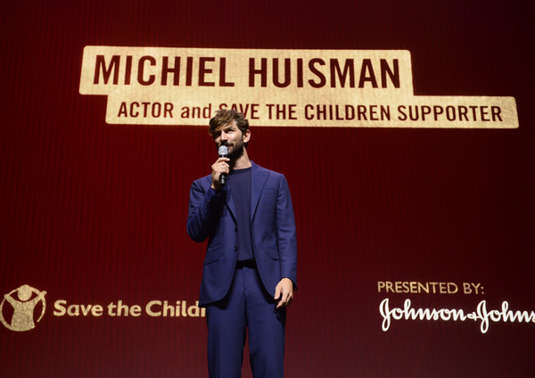 Save the Children's The Centennial Gala: Changing The World For Children - Inside