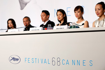 Sheu Fang-Yi 'Nie Yinniang' Press Conference - The 68th Annual Cannes Film Festival