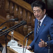 Shinzo Abe Japanese Emperor Naruhito Opens The National Diet Session