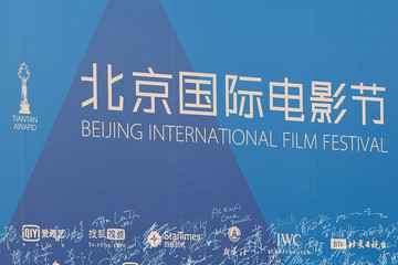 Stephon Marbury 2015 Beijing International Film Festival - Red Carpet