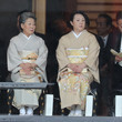 Taro Kono Enthronement Ceremony Of Emperor Naruhito In Japan