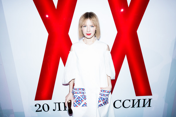 Harper's Bazaar 20 Years In Russia - Dinner