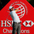 Jason Day Photos - Jason Day of Australia plays his shot from the 15th tee during the second round of the WGC - HSBC Champions at Sheshan International Golf Club on October 27, 2017 in Shanghai, China. - WGC - HSBC Champions: Day Two