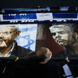 Yair Lapid European Best Pictures Of The Day - March 10