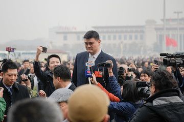 Yao Ming The Chinese People's Political And Consultative Conference (CPPCC) - Opening Ceremony