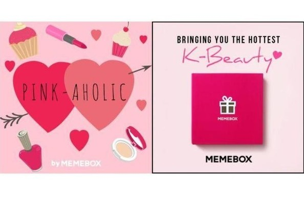 Site Spotlight: Meme Box