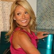 Kelly Ripa Arm Exercises