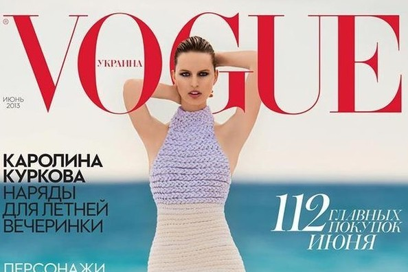 Karolina Kurkova Is a Crochet Mermaid, J. Crew's CFDA Collection Is Here, and More!
